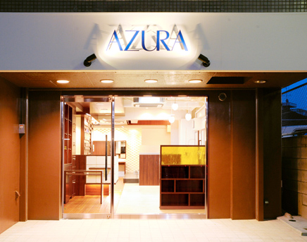 AZURA 経堂